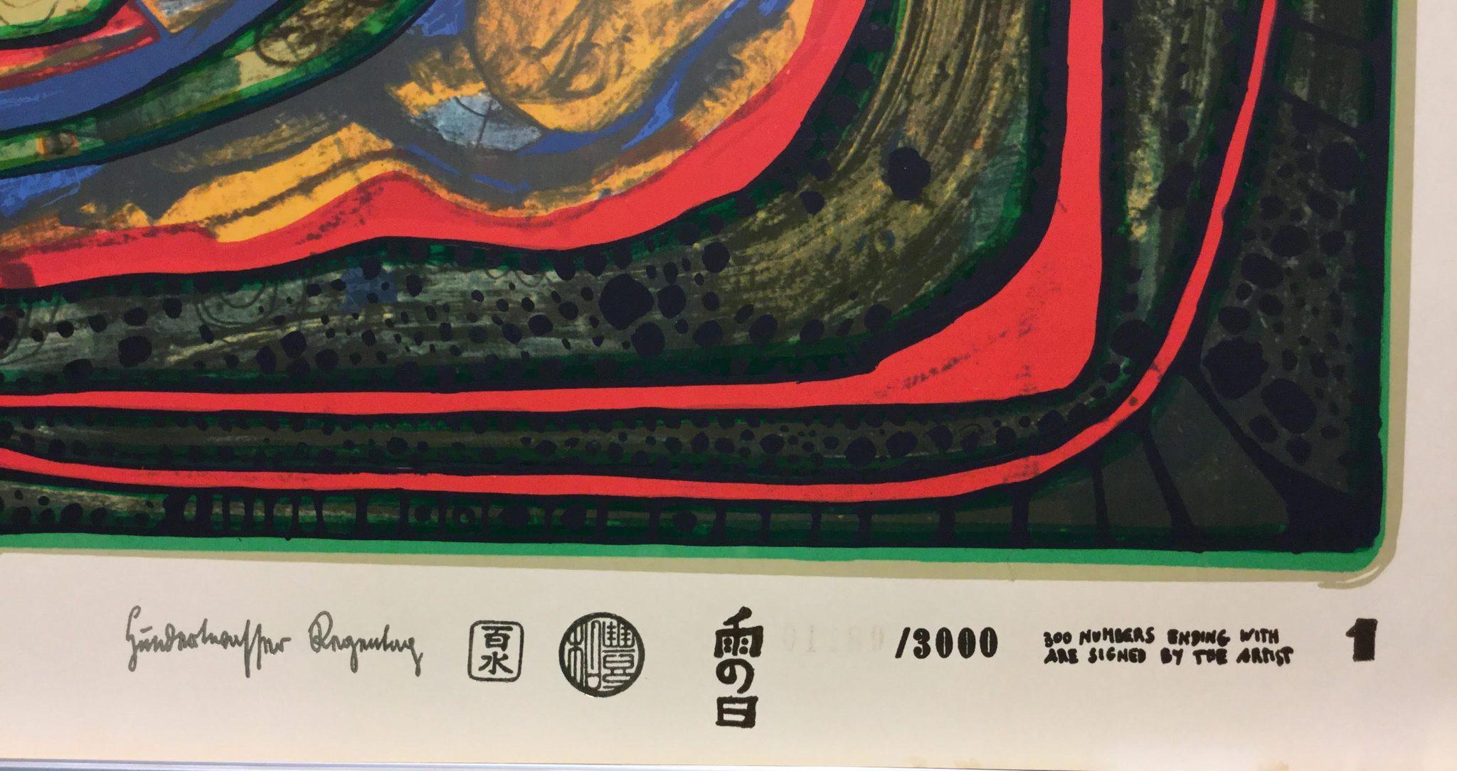 Hundertwasser sérigraphie Regentag portfolio Gravure sur bois, lithographiee estampe