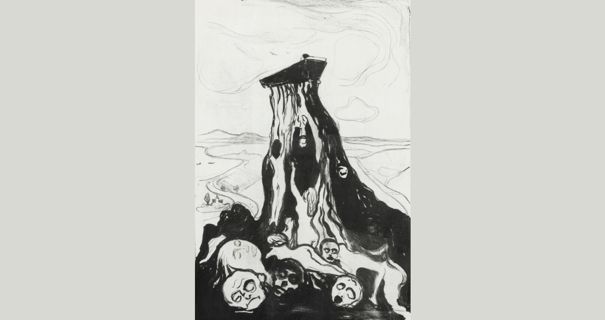 """""""Sørgemarsj"""" (Marche funéraire), lithographie sur Japon, 1897. 58×39 cm, éd. de 50. MAP : 4500€"""
