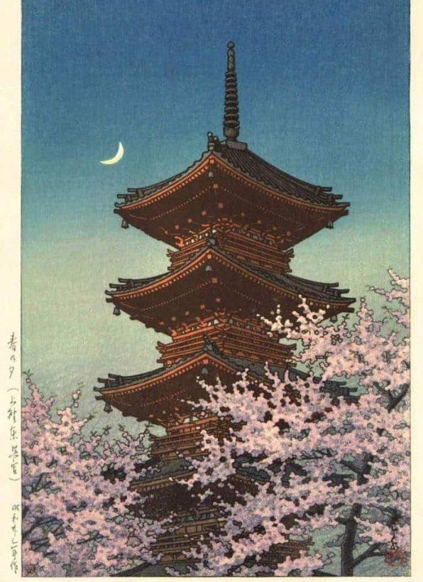 Kawase Hasui - Soirée de printemps au sanctuaire Tosho-gu de Ueno, Tokyo