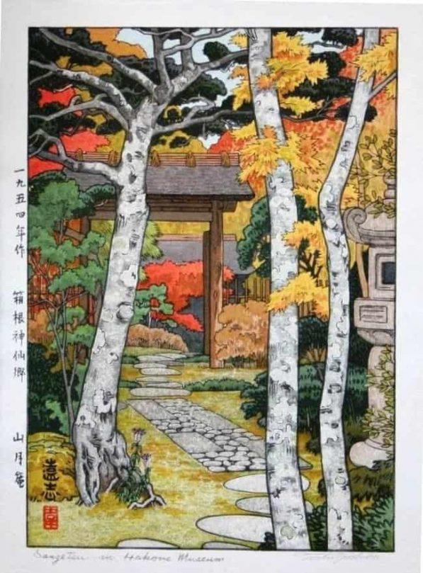 Yoshida Toshi - Sol sacré d'Hakone - Le pavillon Sangetsu-an