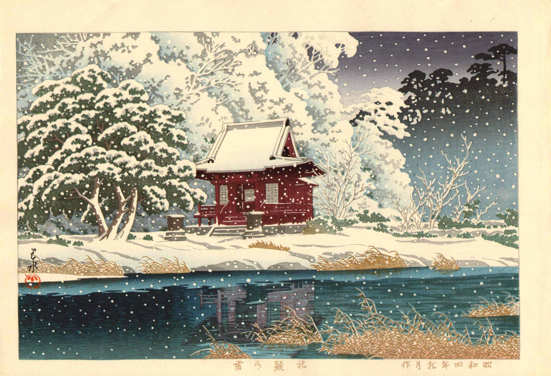 Kawase Hasui – Sanctuaire Benten Inokashira sous la neige (1929, ré-édition vers 2000)