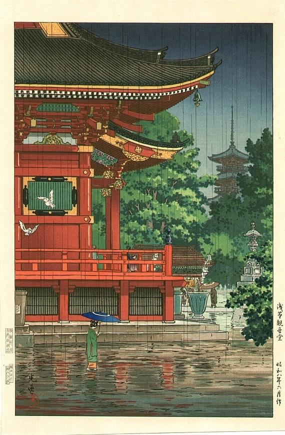 Tsuchiya Koitsu – Temple Kannon-do à Asakusa (1932 - ré-edition vers1960)