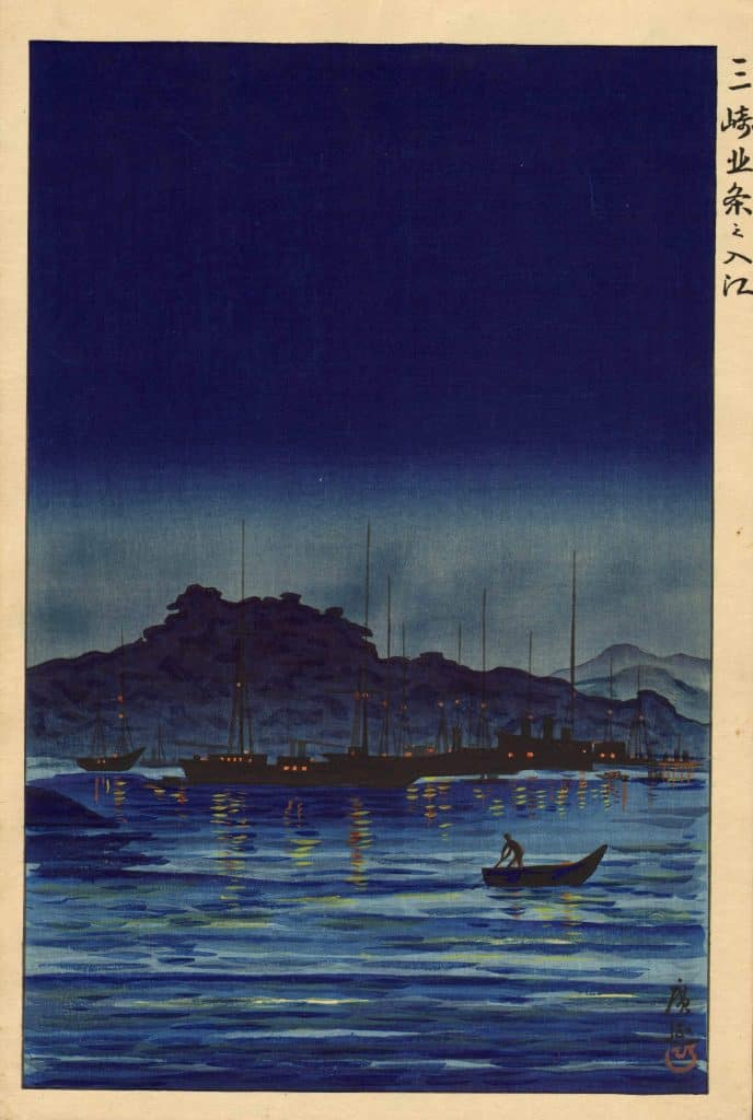 Oda Hironobu – Missaki inlet (1930)