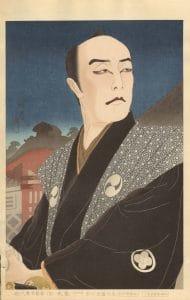Ota Masamitsu (1955)